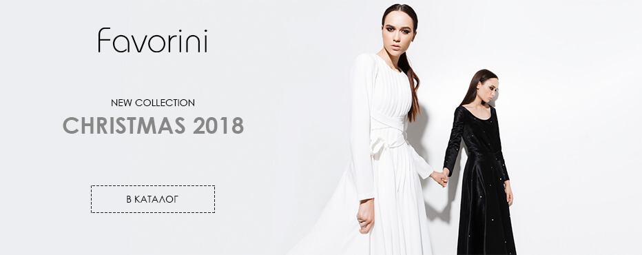 Монро24 интернет магазин женской одежды с доставкой