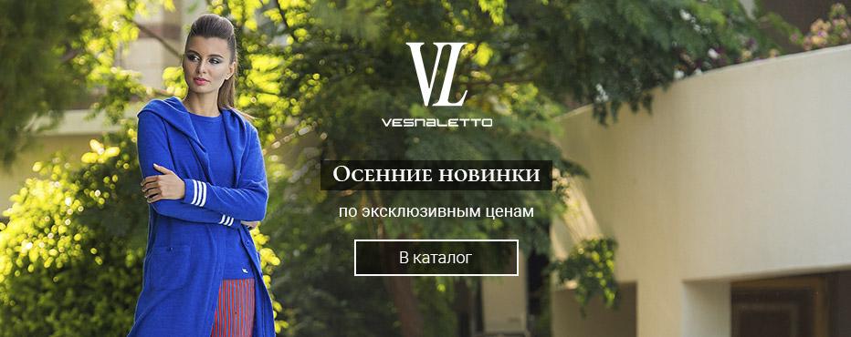 Монро24 Интернет Магазин Женской Одежды